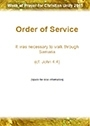Order of Service (Word)
