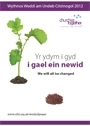 Week of Prayer 2012 Welsh/English pamphlet