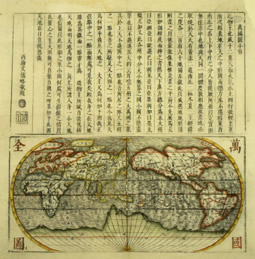 An old Chinese map